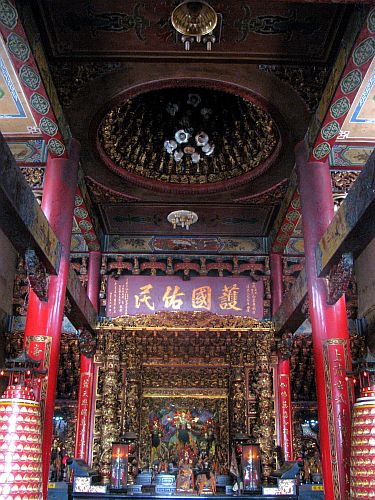 Taiwanese inner temple