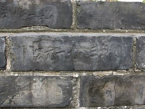 Date Stamped Bricks in Jingzhou