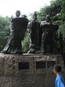 Liu Bei, Guan Yu and Zhang Fei on Turtle Mountain