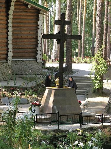 Proper Russian Orthodox cross replete with nuns