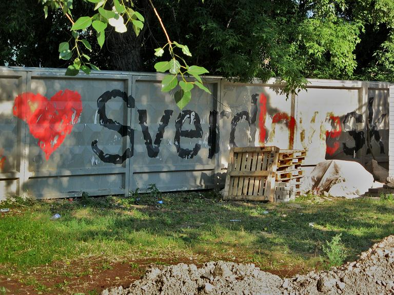Yekaterinburg was called Sverdlovsk during Soviet times... now the hippies are here