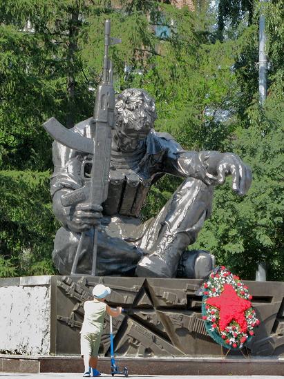 Afghan War Memorial moment...