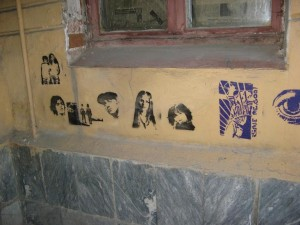 Yekat Graffiti Action